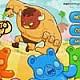 http://kidszzanggame.net/data/file/funnygame/thumb-2009193120_NJae9OfI_bc800a9a2d0fe2660d23ae7c1cb46ba6336a665f_80x80.jpg