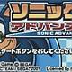 http://kidszzanggame.net/data/file/gameboyadvance/thumb-2009193120_kmNXJInz_6b1f053698c1d38546921dda154b2e38589c2208_80x80.jpg
